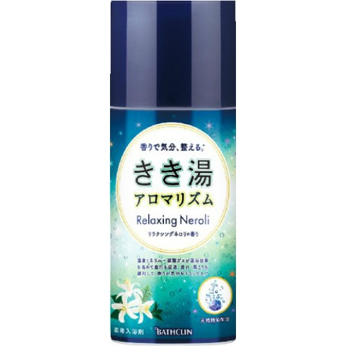 きき湯アロマリズム リラクシングネロリの香り ボトル 360g