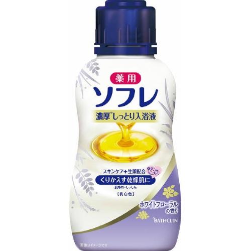 薬用ソフレ 濃厚しっとり入浴液 ホワイトフローラルの香り 480ml