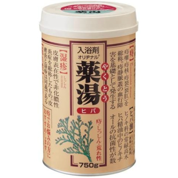 NEWオリヂナル 薬湯ヒバ 750g