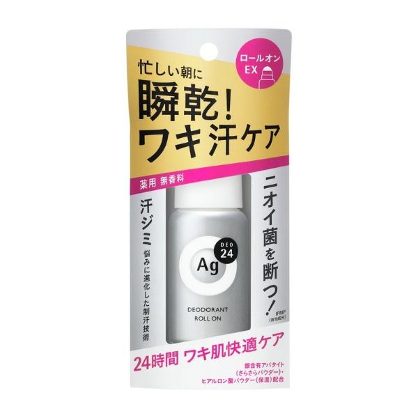 AGデオ24 デオドラントロールオン EX 無香料 40ml